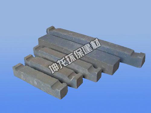 贝博支撑条150-400mm(2)